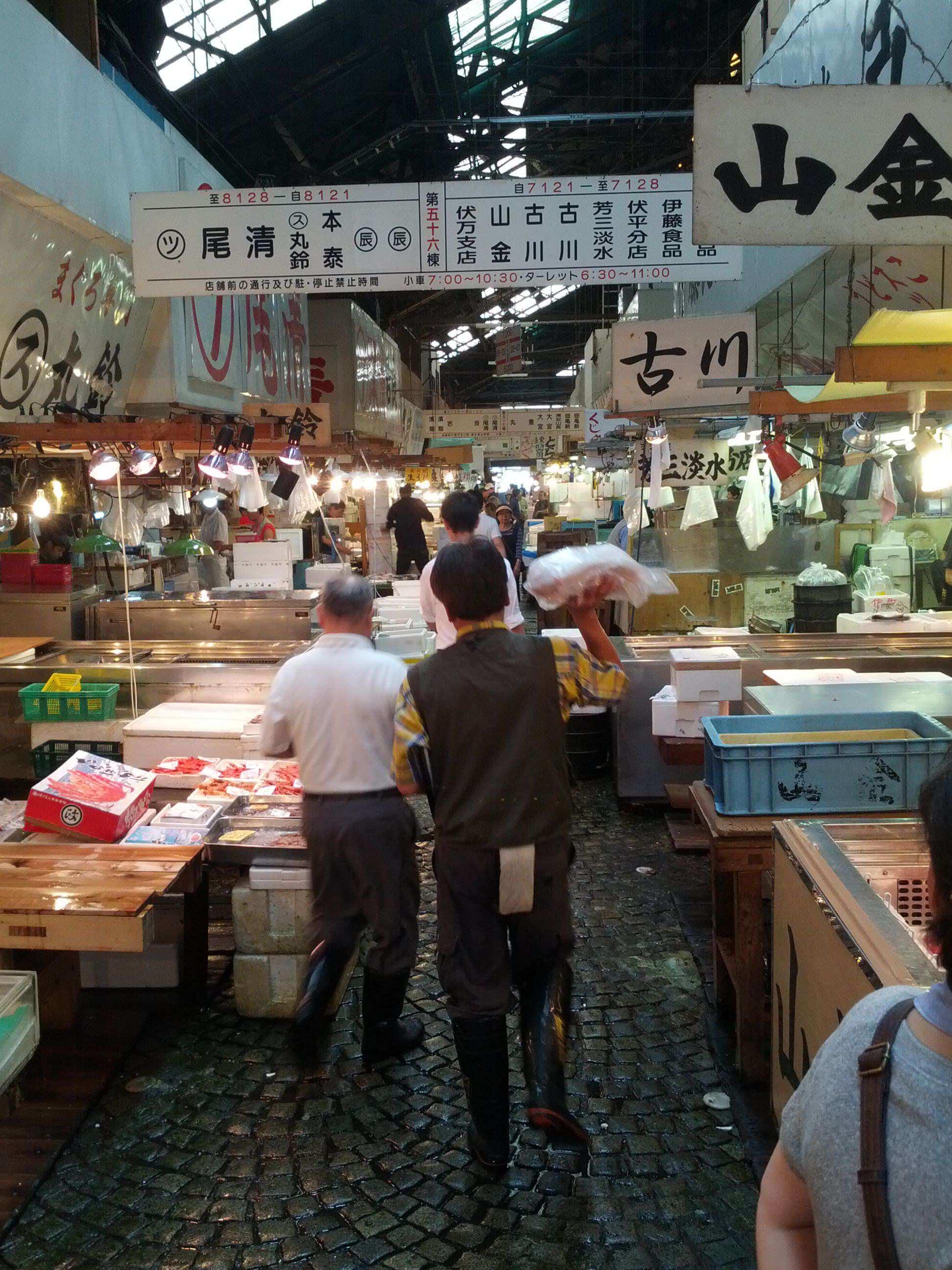 tokyo_tsukiji_market